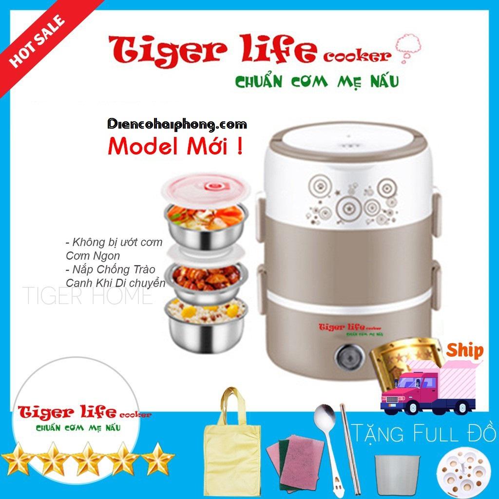 Hộp Cơm Hâm Nóng 3 Tầng Tiger