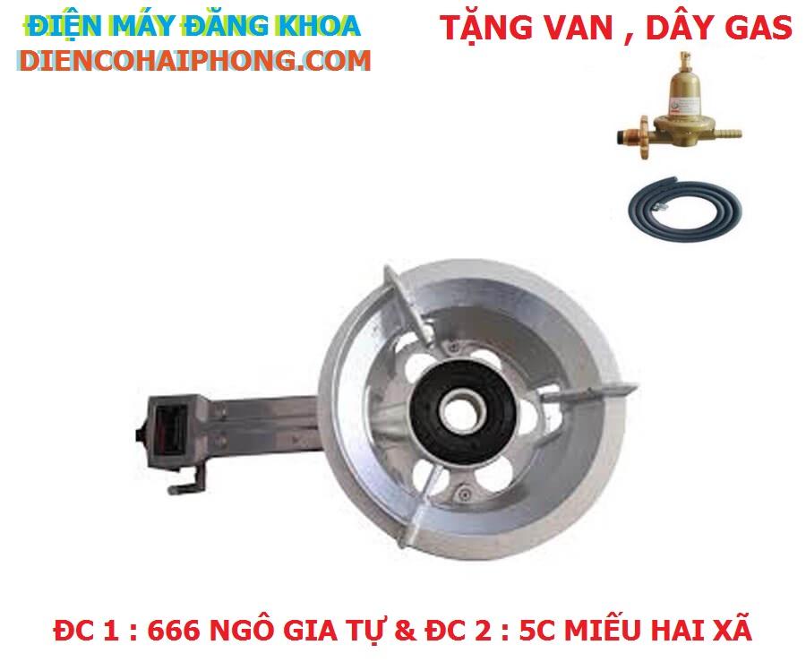 Bếp Gas Công Nghiệp 3N Gado ( Tặng van dây gas )