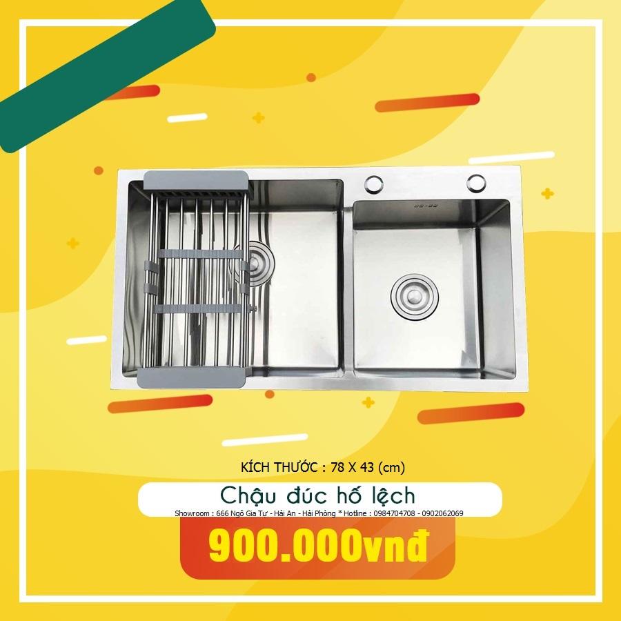 Chậu Đúc Royal king KOREA SUS304-7843