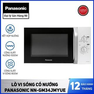 Lò vi sóng có nướng Panasonic NN-GM34JMYUE