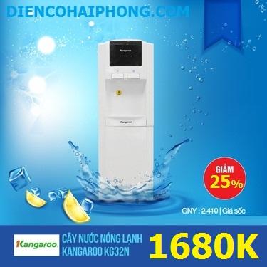 Máy làm nóng lạnh nước uống úp bình Kangaroo KG-32N