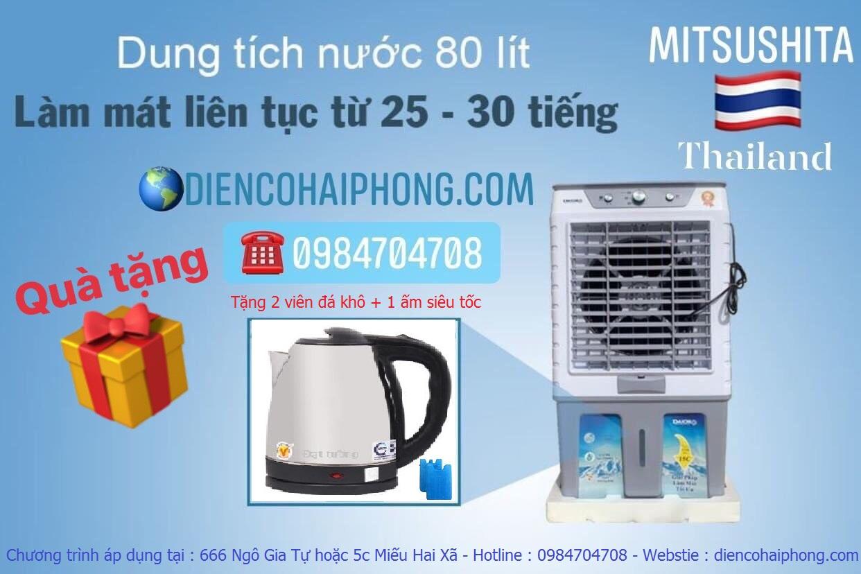 Quạt điều hòa không khí MITSUSITA Ha-8600 Thái lan ( 80L , S 30-40m2)