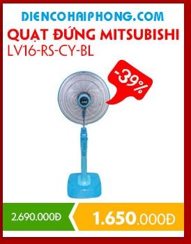 Quạt cây Mitsubishi LV16-RS-CY-BL xanh biển