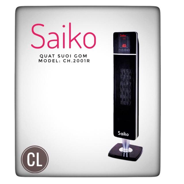 Quạt sưởi gốm Saiko CH-2001R