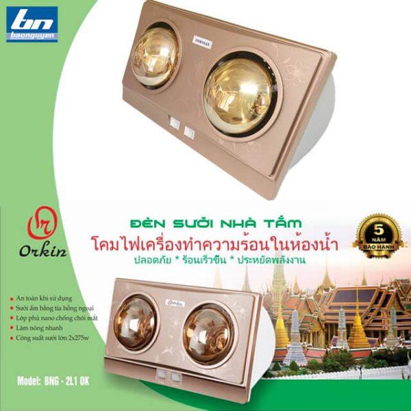 Đèn sưởi nhà tắm Orkin BNG - 2L1 OK 2 BÓNG
