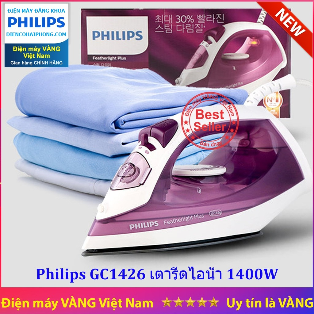 Bàn là hơi nước Philips GC1426/37