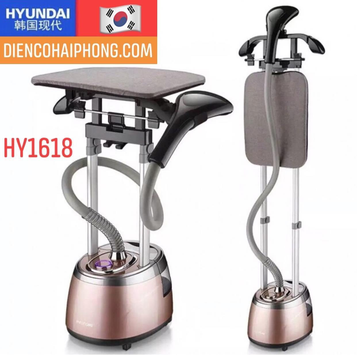 Bàn ủi hơi nước cây đứng cao cấp Hyundai Hy-1618