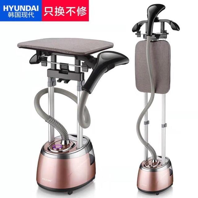 Bàn ủi hơi nước loại đứng Hyundai 1588 1800W - HY1588